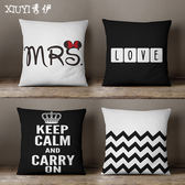 時尚簡約實用抱枕158 靠墊 沙發裝飾靠枕