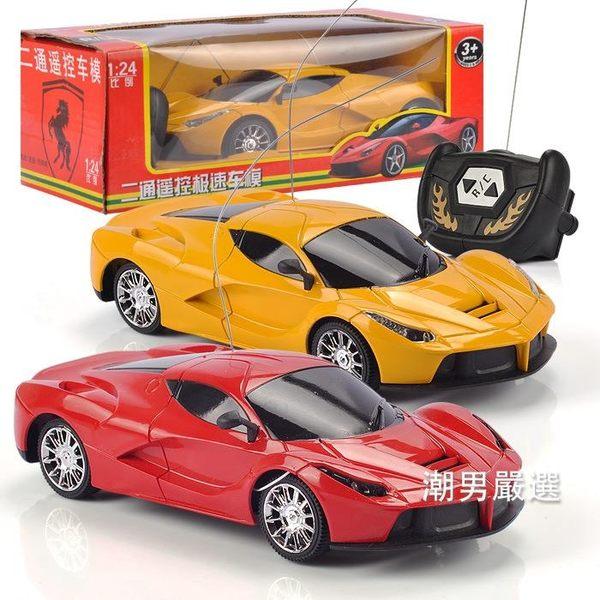降價最後兩天-遙控玩具兒童遙控汽車男孩玩具賽車六一活動學生獎品幼兒園小禮品禮物2色