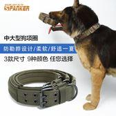 中大型狗項圈訓練狗圈寵物用品戰術軍犬頸圈大狗脖圈