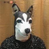 動物面具頭套cos狗頭面具搞笑用品16