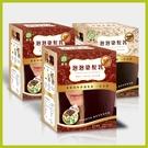 泡泡染髮乳 3盒【咖啡色+紅色】