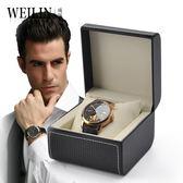手錶包裝盒高檔手錶盒子手鍊飾品收納展示盒手錶禮品收藏盒【新店開張8折促銷】
