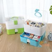 藥箱家庭要急救箱兒童藥品收納盒多層醫藥箱大號家用醫藥箱