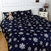 MIT台灣精製 舒柔棉 雙人加大鋪棉床包兩用被四件組 《冰雪奇緣》