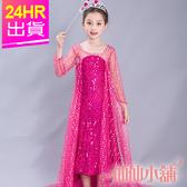 兒童角色扮演 桃 閃亮小仙女公主禮服 小孩角色服 萬聖節表演服 仙仙小舖
