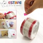 【ESTAPE】抽取式OPP封口透明膠帶|色頭紅|2入(14mm x 55mm/易撕貼)