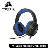CORSAIR 海盜船 HS35 STEREO 立體聲電競耳機 寶藍