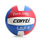 conti 4號球 超軟橡膠排球 (排球協會指定用球 免運 ≡體院≡ V700-4