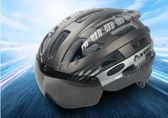 山地車騎行頭盔帶風鏡眼鏡一體成型自行車安全帽子裝備男女花間公主YYS