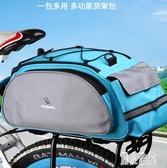 自行車包山地車馱包單車后鞍座尾包配件后貨架包挎包騎行裝備 DJ8637『麗人雅苑』