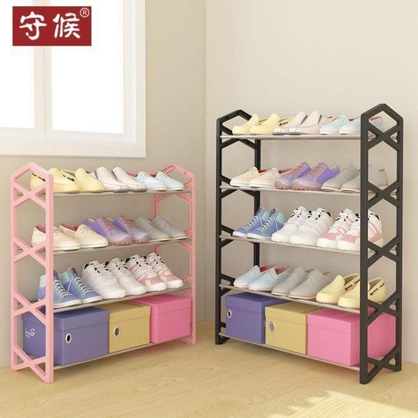 鞋架簡易多層家用經濟型組裝收納簡約現代鞋櫃宿舍小號鞋架子igo 衣櫥の秘密
