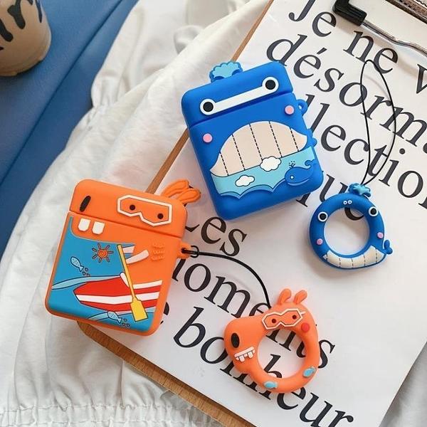 可愛小豬airpods保護套蘋果無線藍牙耳機殼硅膠軟12代防丟防摔盒 露天拍賣