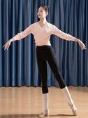 舞蹈毛衣成人女芭蕾舞毛衣長袖系帶毛衫秋冬保暖開衫練功服小毛衣 好康8折鉅惠