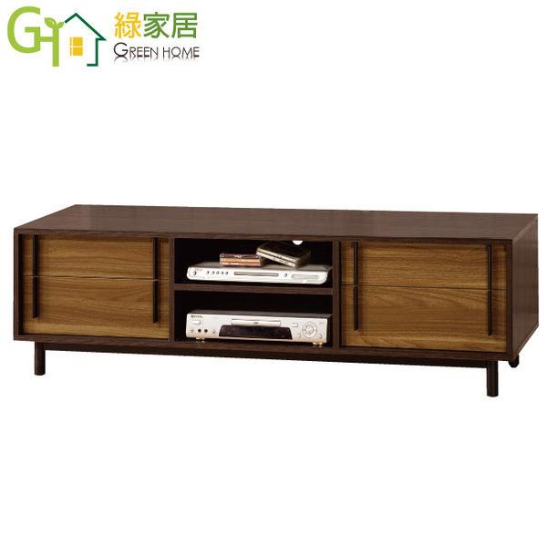 【綠家居】艾培拉 時尚5尺木紋雙色長櫃/電視櫃