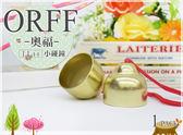 【小麥老師樂器館】碰鐘 小銅鐘 手指銅鐘 ORFF 奧福 LL44【O63】 幼兒律動 兒童樂器 節奏樂器