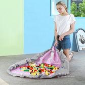 兒童玩具快速收納遊戲墊 玩具收納 快速收納