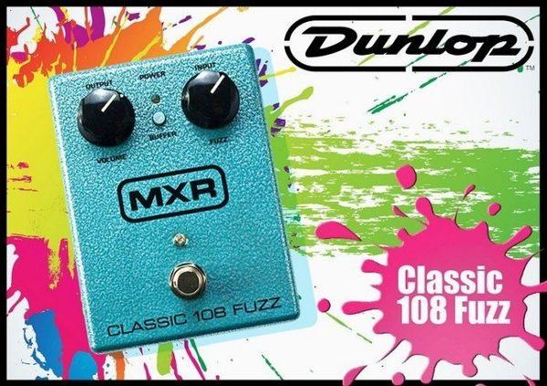 【小麥老師 樂器館】Dunlop MXR M-173 Classic 108 Fuzz M173 破音 單顆 效果器