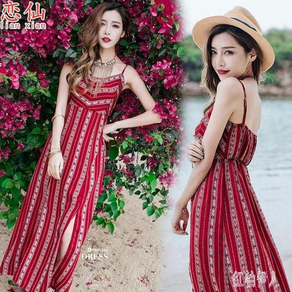 2020夏季新款法式長裙及踝復古初戀吊帶洋裝超仙條紋冷淡風連身裙女 yu13579『紅袖伊人』