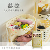 【dayneeds】赫拉日式子母兩層移動式髒衣籃_奶油黃