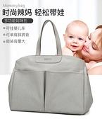 手提媽咪包單肩斜挎輕便小號大容量多功能防水外出母嬰包 韓國時尚週
