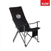 【原廠公司貨】丹大戶外【KAZMI】極簡時尚豪華休閒折疊椅(經典黑) K9T3C004