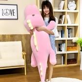 (全長量1.5M 巨無霸)小恐龍毛絨玩具 韓版抱枕 長條懶人枕【交換禮物】