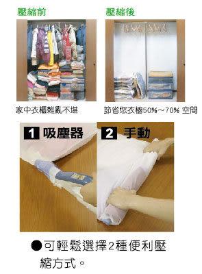 多益得棉被收納真空壓縮袋M號70cm*100cm