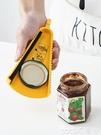 熱賣開罐器 擰蓋器旋蓋器多功能快速省力開蓋器旋蓋小寶開瓶器廚房小工具 coco