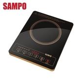 福利品 SAMPO聲寶 觸控式不挑鍋電陶爐 KM-SL12P **免運費**
