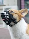 狗嘴套防咬亂吃叫狗狗口罩嘴巴套罩嘴寵物嘴套大型犬小型犬神器狗 黛尼時尚精品