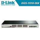 【免運費】D-Link 友訊 DGS-1510-28X 24埠 Gigabit 可堆疊智慧型網管交換器 / 4埠+24埠