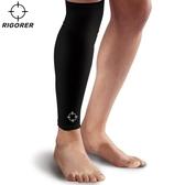 準者籃球跑步加長護腿套護小腿褲襪護膝男女保暖透氣運動裝備【免運】