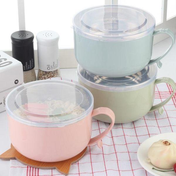 不銹鋼餐杯1.2L大容量泡面碗帶蓋防燙面碗學生飯盒耐摔   蜜拉貝爾