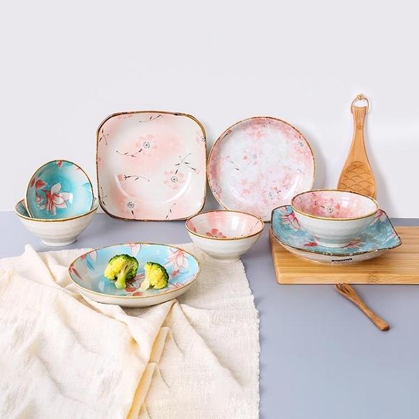 盤子陶瓷飯碗西餐盤碟子菜盤家用餐具牛排盤水果盤餃子盤【輕奢時代】