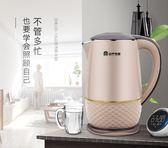 熱水壺容聲電熱水壺304不銹鋼家用燒水壺雙層防燙自動斷電水壺保溫茶壺99免運 二度3C