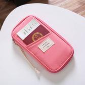 旅行護照包證件包出國旅游證件袋機票夾護照套多功能證件卡收納袋 黛尼時尚精品