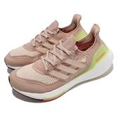 adidas 慢跑鞋 Ultraboost 21 W 奶茶 綠 白 愛迪達 路跑 女鞋 路跑 【ACS】 FY0399