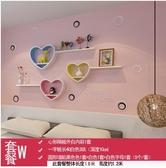 牆上置物架創意格子客廳背景牆裝飾【套餐W】