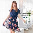 洋裝--韓版優雅氣質雪紡印花圓領花苞短袖假兩件連身裙(紅.綠M-3L)-D435眼圈熊中大尺碼