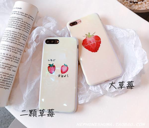 Apple iPhone7 4.7吋 Plus 5.5吋 藍光背蓋 夏日草莓手機套 TPU軟殼保護套 全包邊手機殼 小清新保護殼