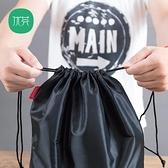 大號束口袋家用旅行收納袋布袋包包防塵袋衣服衣物整理拉抽繩袋子 韓國時尚週