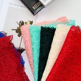 布料時尚純色中硬蕾絲布料鏤空透氣黑色紅色花邊刺繡面料夏季時裝布頭-樂享生活館