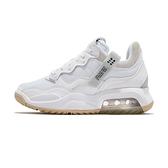 Nike W Jordan MA2 女鞋 白灰 喬丹 運動 籃球鞋 CW5992-102