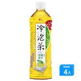 光泉冷泡茶-春釀綠茶(微甜)585mlx4入【愛買】