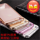 King*Shop~iPhone6S手機...