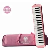 口風琴32鍵36鍵37鍵 兒童初學者學生用課堂教學專業演奏樂器BL【免運】