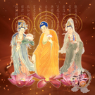 西方三聖{高級相紙}3*3呎(褐色) 【十方佛教文物】