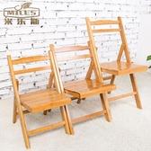 楠竹折疊椅子矮凳大中小乘涼便攜式竹椅釣魚椅兒童學習靠背椅餐椅 免運快速出貨