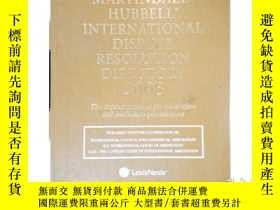 二手書博民逛書店MARTINDALE-HUBBELL罕見INTERNATIONAL DISPUTE RESOLUTION DIRE
