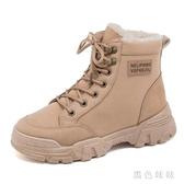 新款馬丁靴2019秋冬季百搭棉鞋加絨時尚雪地短靴學生女鞋冬款 XN8894『黑色妹妹』
